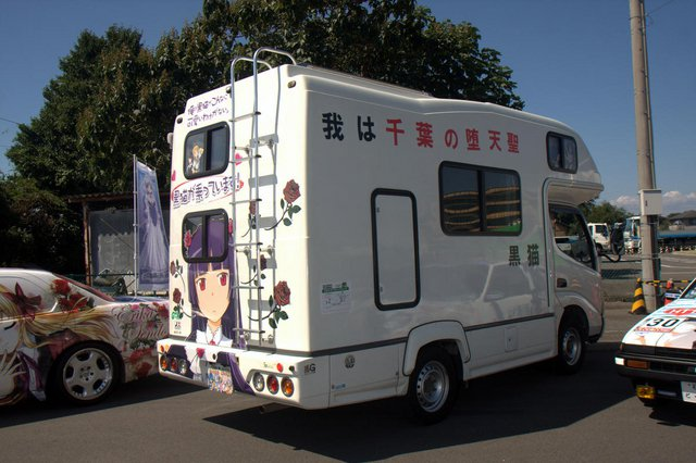 itasha cosplay driving school (4)