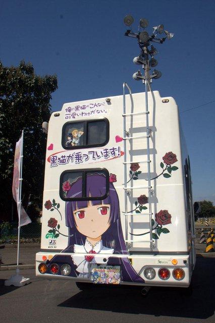 itasha cosplay driving school (5)