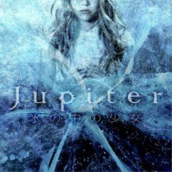 jupiter new single (2)