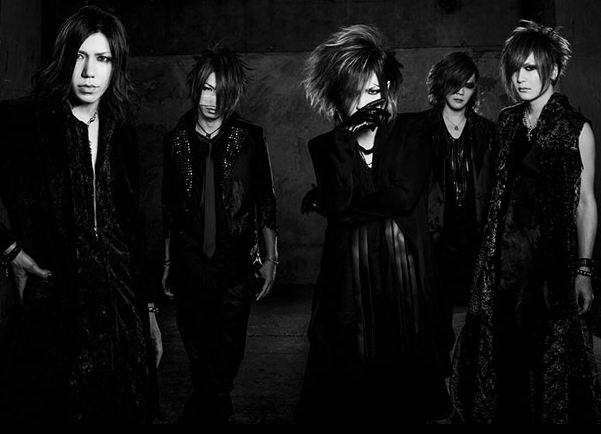 the GazettE loud park