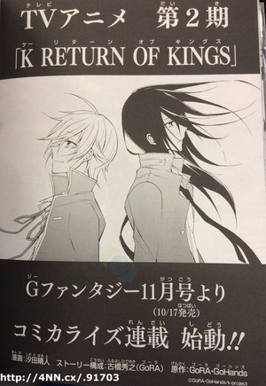 Anime K Return of Kings diadaptasi menjadi manga