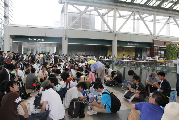 Comiket 2