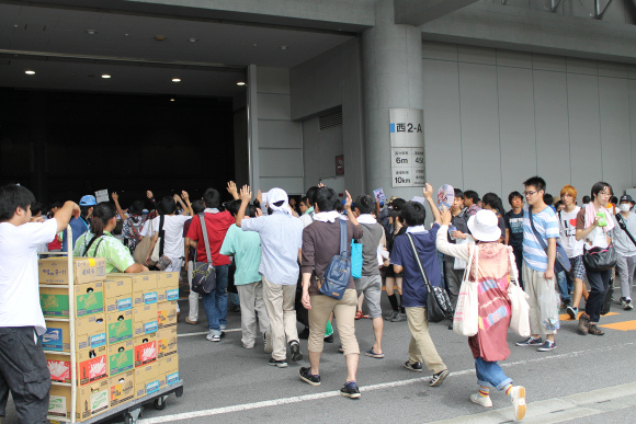 Comiket 3