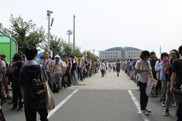 Comiket 5