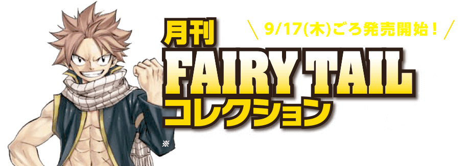 Fairy Tail Magazine