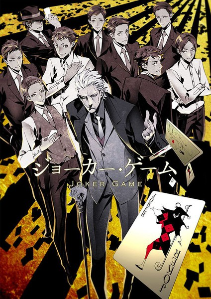 Joker Game Anime poster