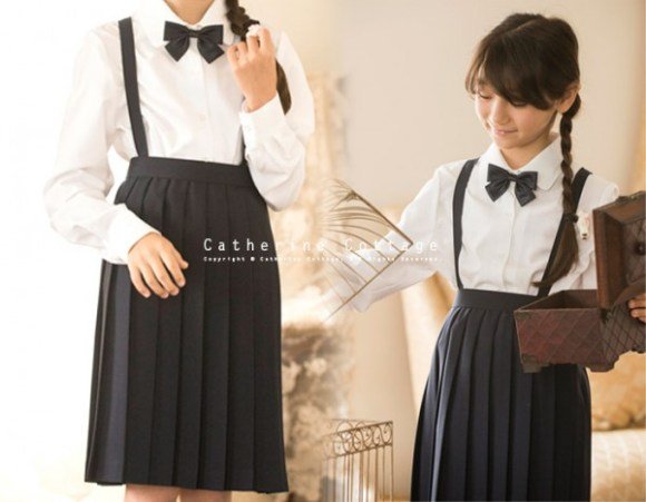 Seifuku 101 Suspender Skirt