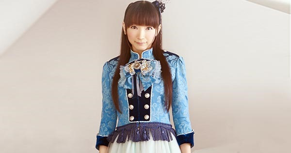 Yui Horie Asymmetry