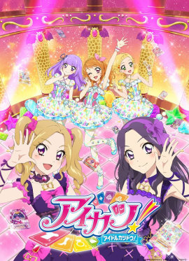 Aikatsu-4 Fall Anime Preview