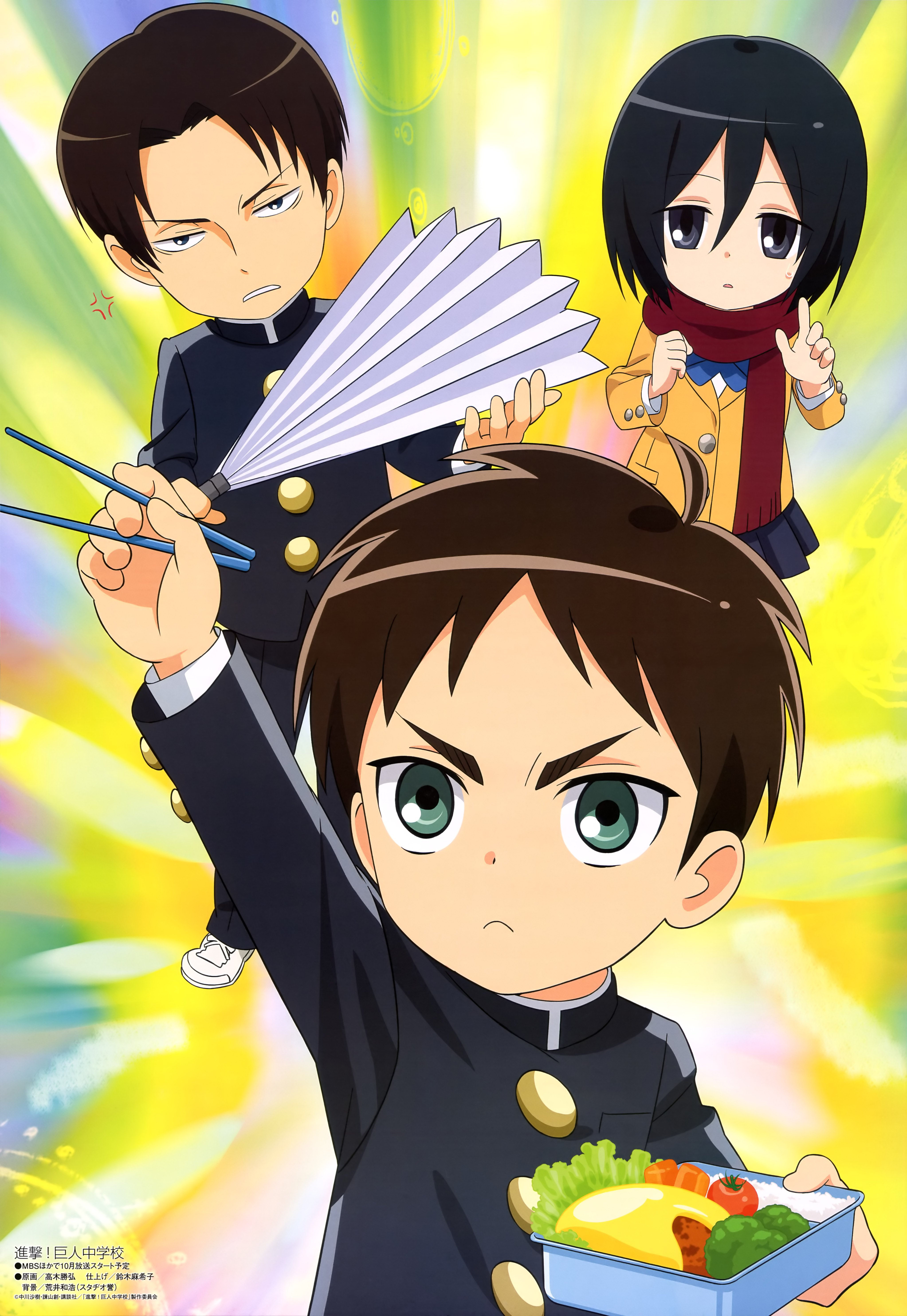Anime Season Fall 2015 Fans Perempuan Attack on Titan Junior High