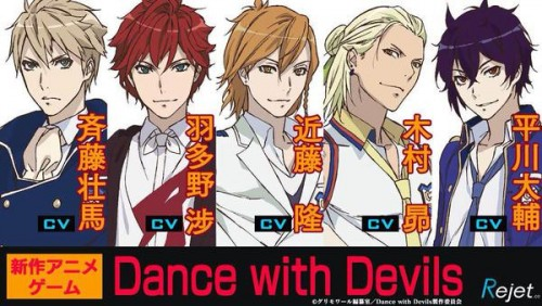 Dance with Devils_