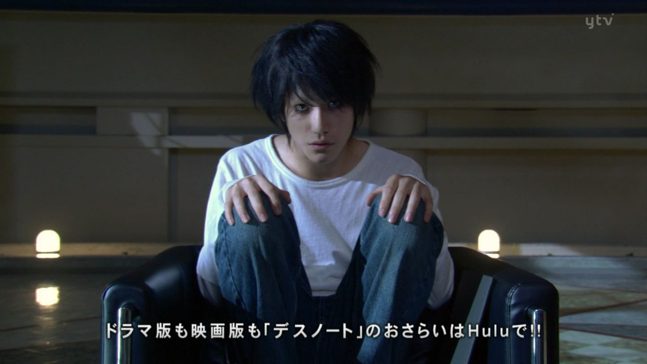 Death Note Live Action 2
