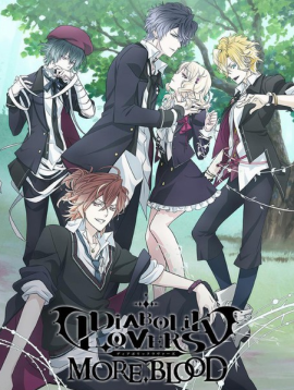 Diabolik-Lovers-More-Blood Fall Anime Preview
