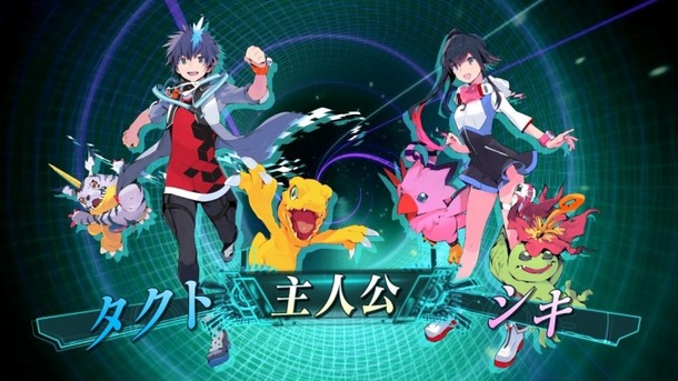 Digimon World Next Order 1