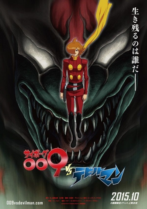 Fall Anime Movie Digimon Devilman 2ch.logpo.jp