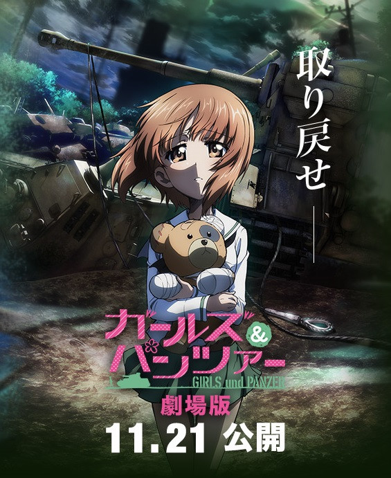Fall Anime Movie Girls und Panzer crunchyroll.com