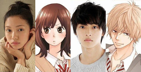 Fumi Nikaido & Kento Yamazaki membintangi film live-action Wolf Girl and Black Prince
