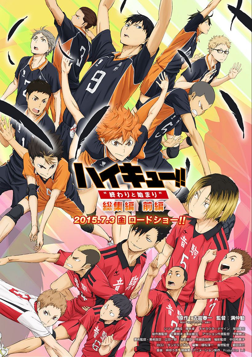 Haikyuu Season 2, Movie, Drama Panggung 4
