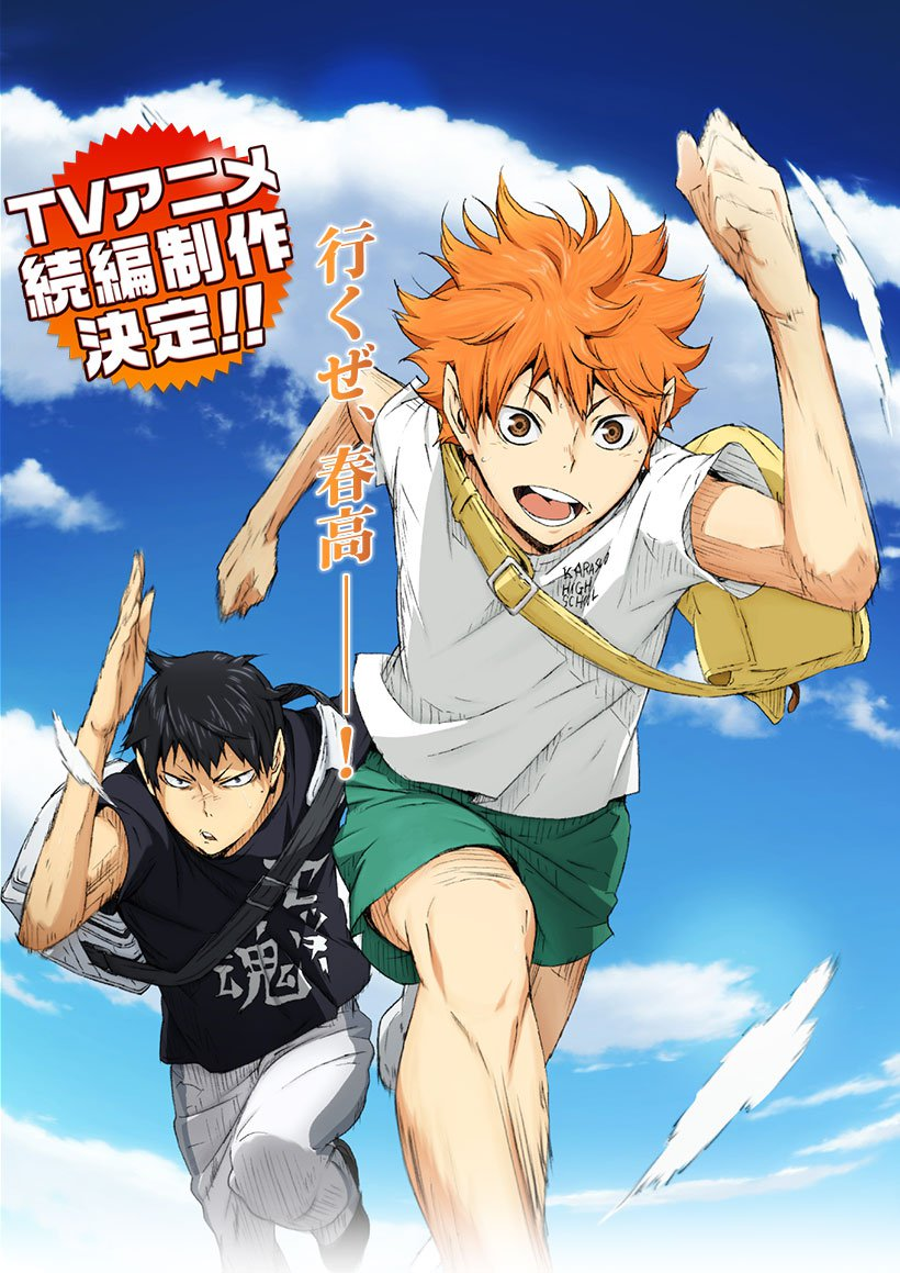 Haikyuu Season 2, Movie, Drama Panggung 5