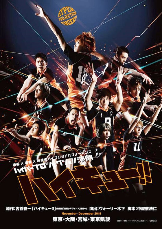 Haikyuu Season 2, Movie, Drama Panggung 6
