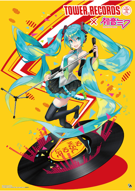 Hatsune Miku Tower Records Cafe
