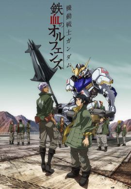 Kidou-Senshi-Gundam-Tekketsu-no-Orphans Fall Anime Preview