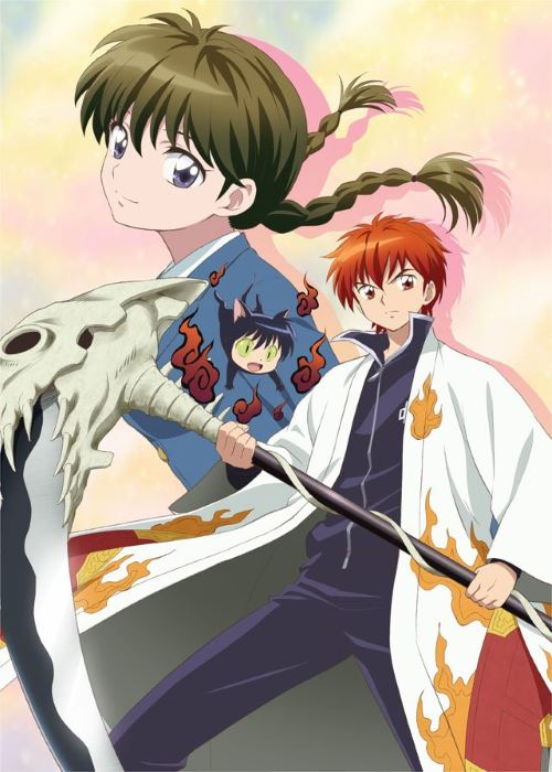 Kyoukai no Rinne fetured bestanimeita.forumfree.it