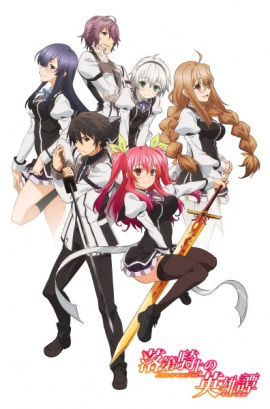 Rakudai-Kishi-no-Eiyuutan Young-Black-Jack Fall Anime Preview