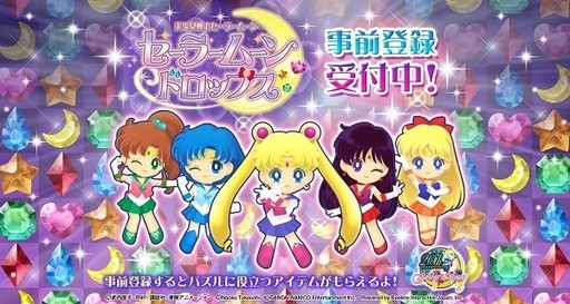 Sailor Moon Drops Smartphone Game news.pchome.com.tw