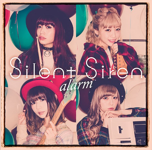 Silent Siren alarm [Regular Edition:Type B]