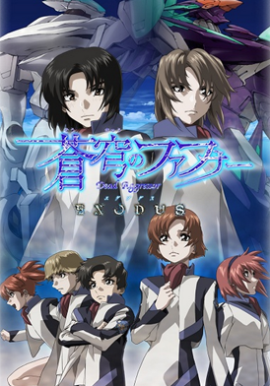 Soukyuu-no-Fafner-Dead-Aggressor-Exodus Young-Black-Jack Fall Anime Preview