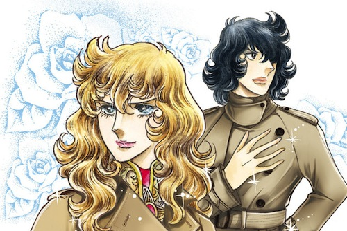 The Rose of Versailles 2 copy