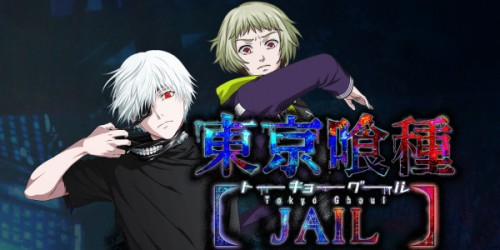 Tokyo Ghoul Jail shinigaming.com
