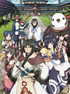Utawarerumono-Itsuwari-no-Kamen Young-Black-Jack Fall Anime Preview