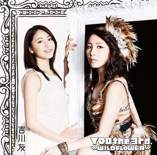 You Kikkawa merilis album baru, You the 3rd ~Wildflower~ (2)