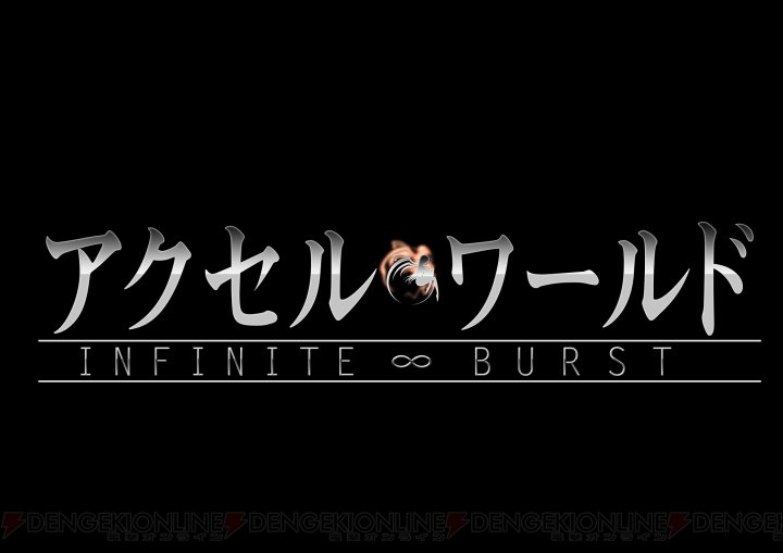 Accel World Infinite Burst