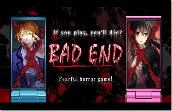 Bad End Visual Novel