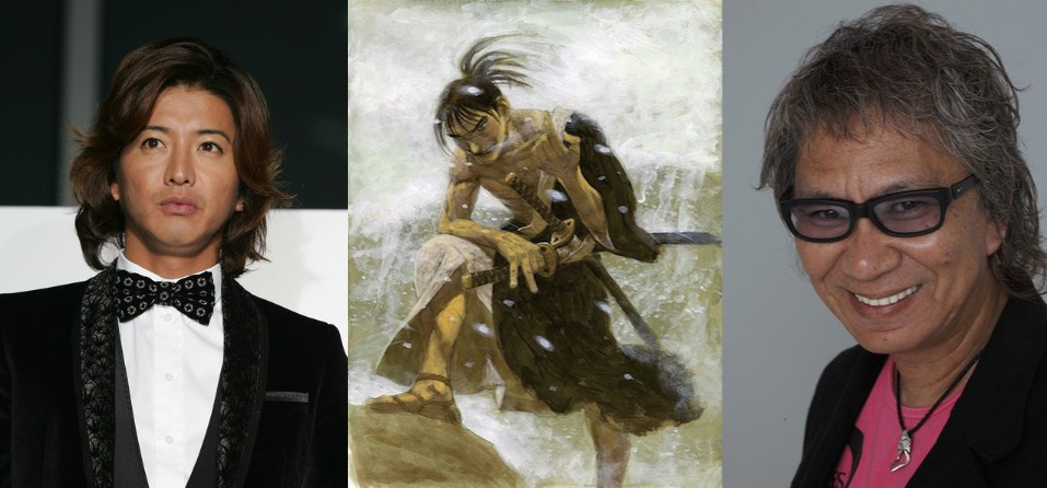 Kimutaku Membintangi Film Live-Action 'Blade of the Immortal' Arahan Takashi Miike