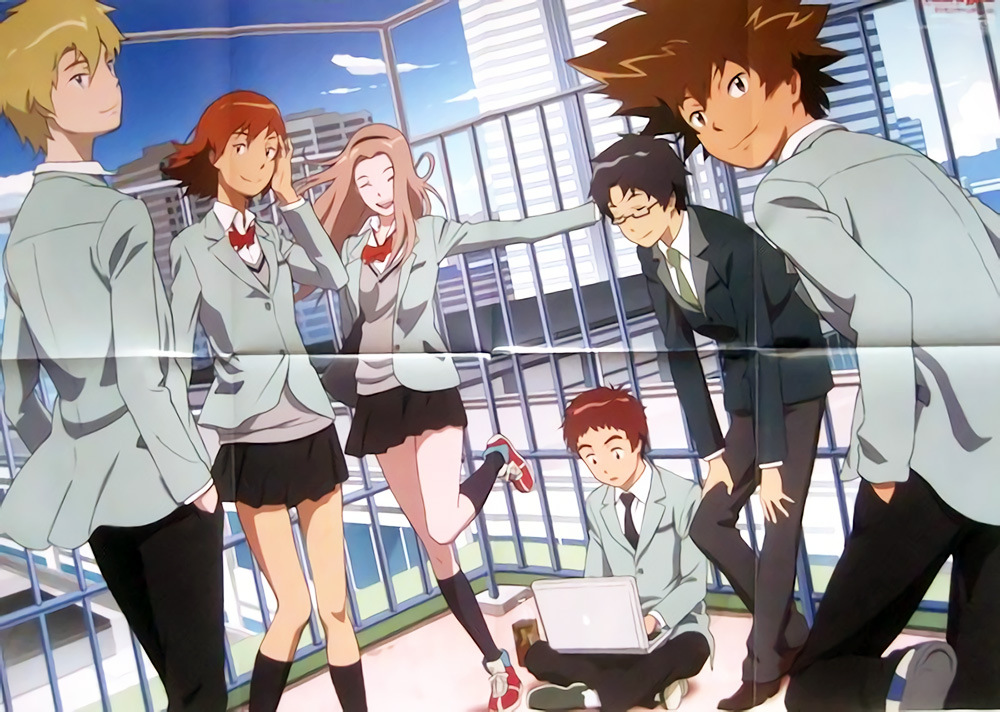 Digimon Adventure tri. 1