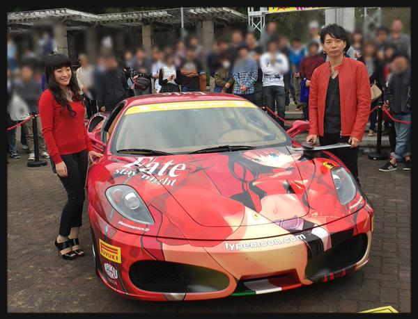 Fate:stay night Ferrari Itasha - uedakana