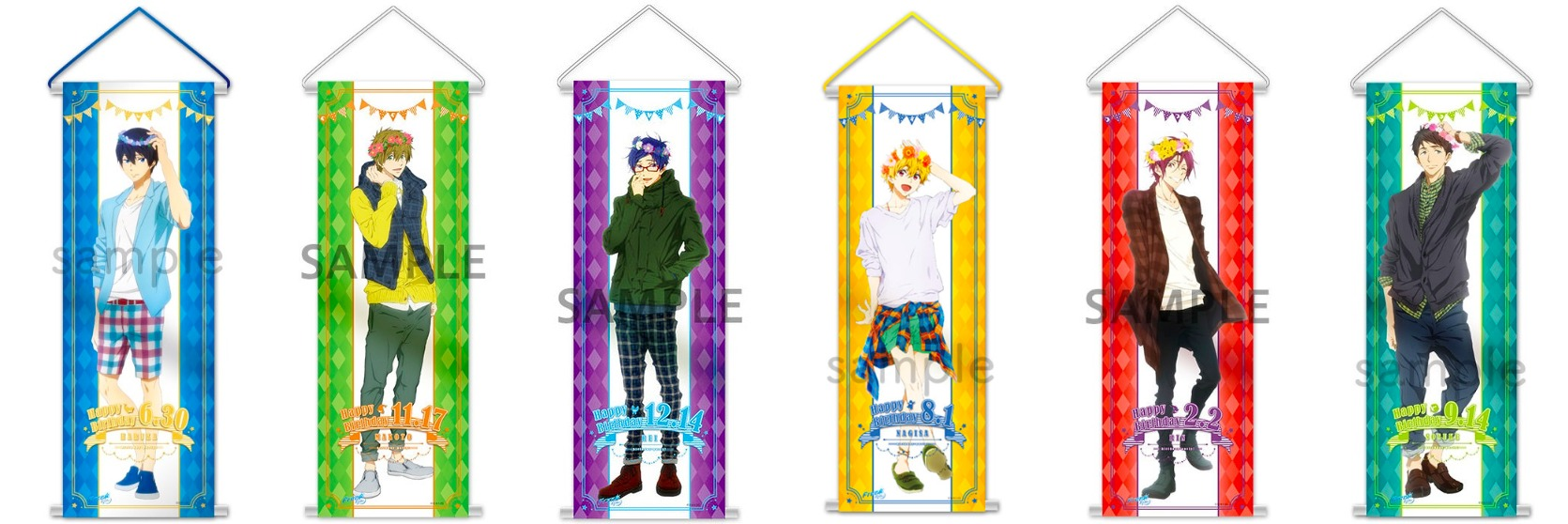 Free! tapestry