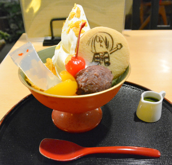 GeGeGe no Kitaro Cafe 2