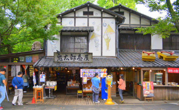 GeGeGe no Kitaro Cafe