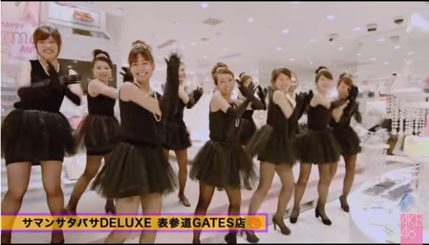 Halloween Night AKB48 Dance Cover 1