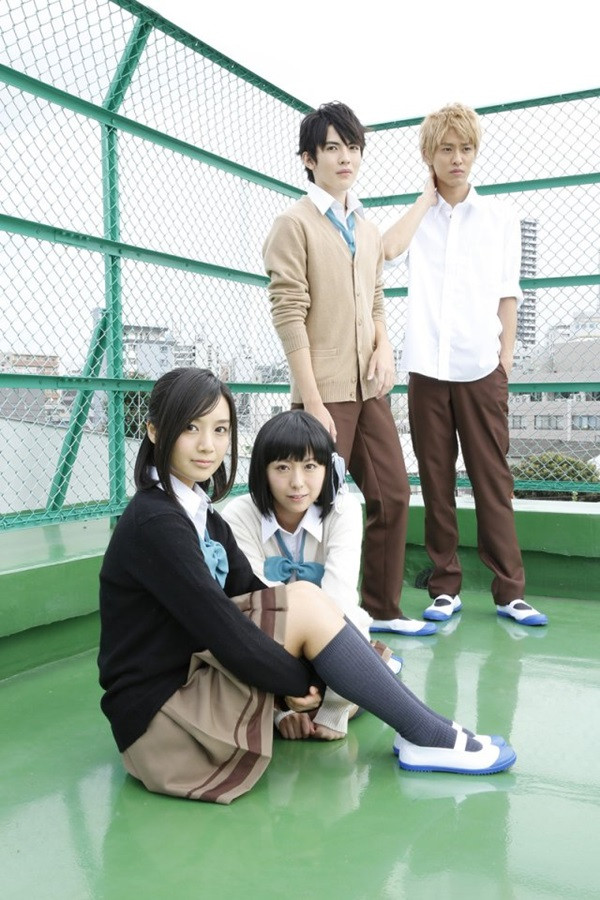 Isshuukan Friends Stage Play - crunchyroll