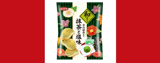 Matcha Potato Chips