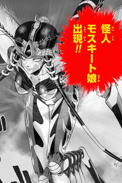 One Punch Man Smartphone 2