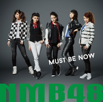 Oricon Single 6