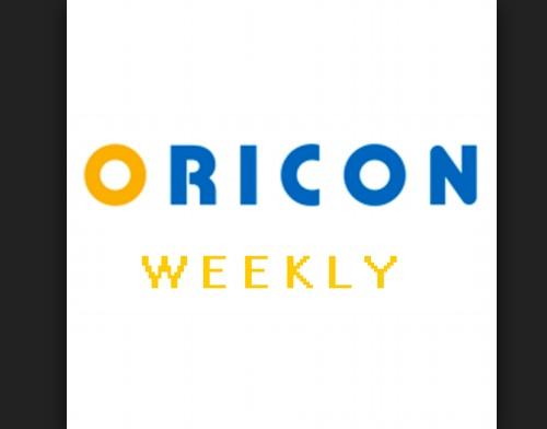 Weekly Oricon Chart (12 - 18 Oktober 2015) - Japanese Station