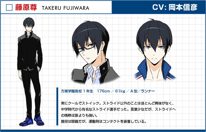 Prince of Stride Alternative 2